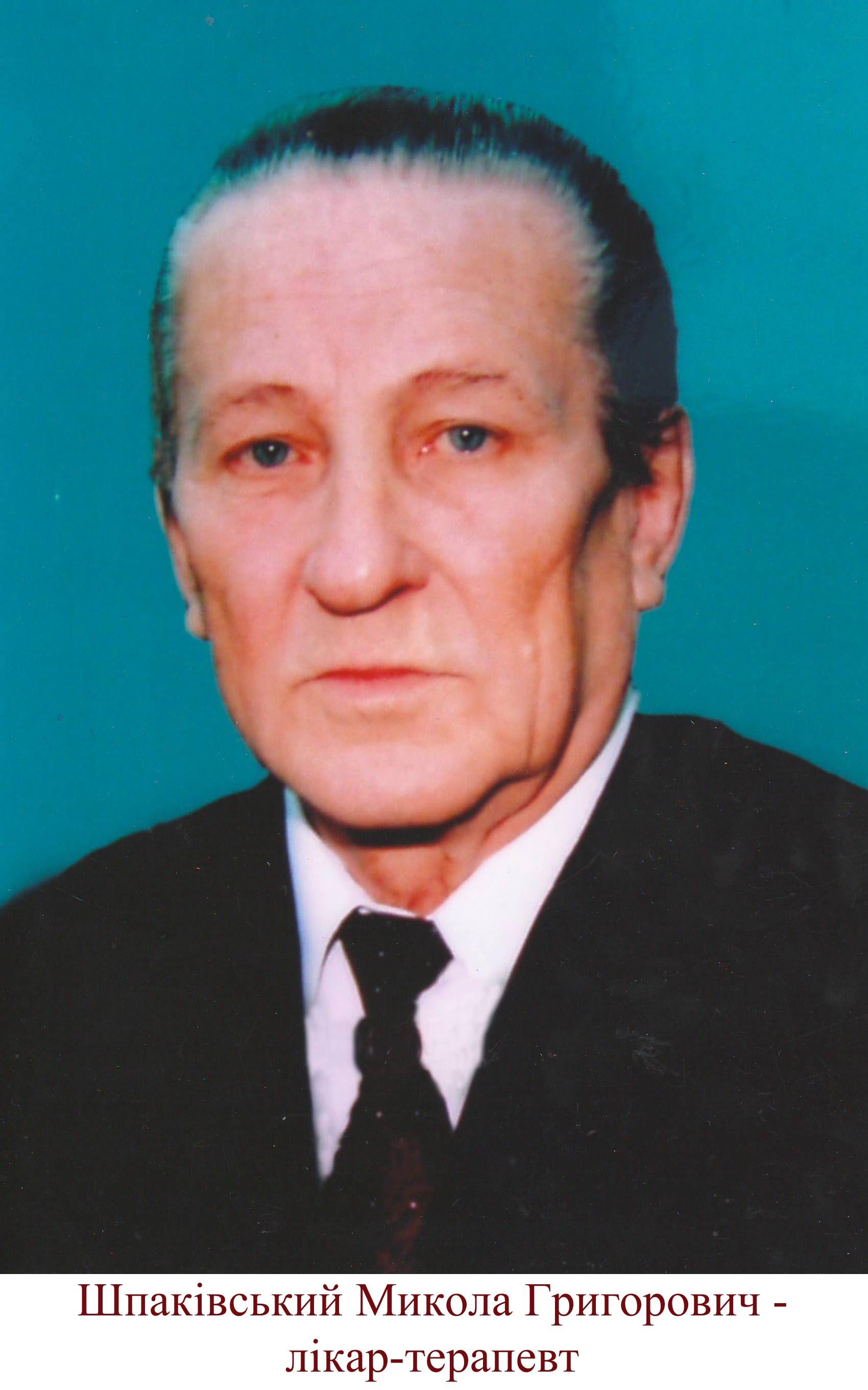 Шпаківський
